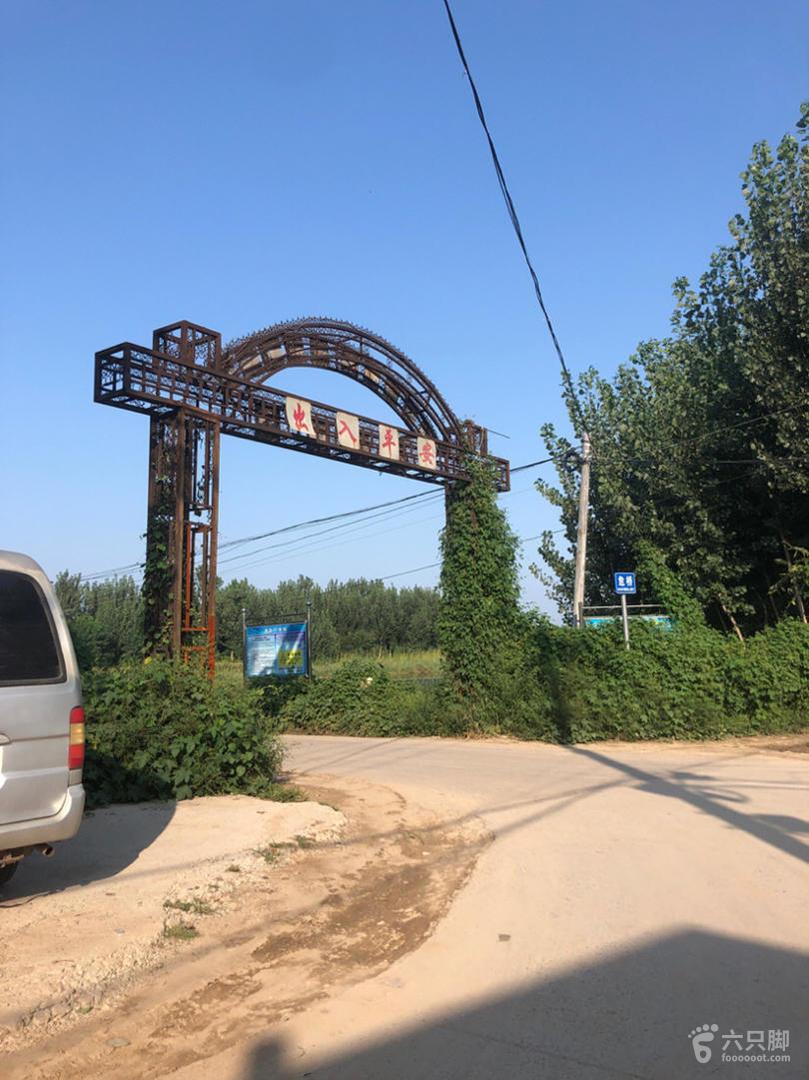 第三届龙河50公里徒步越野赛(官方版)脚印-2