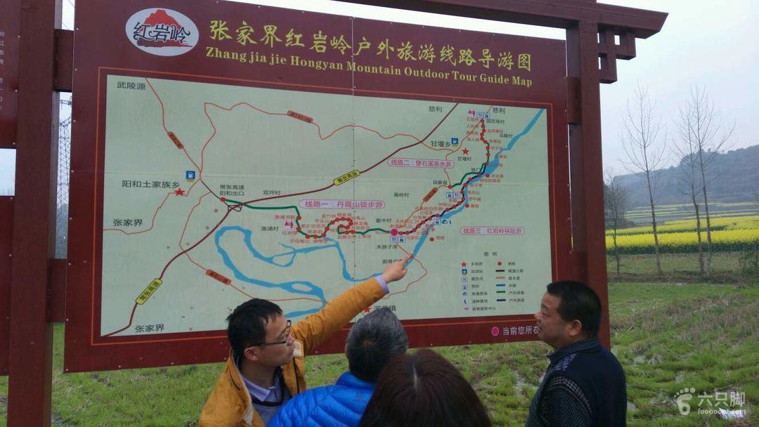 甘堰乡户外旅游线路导游图