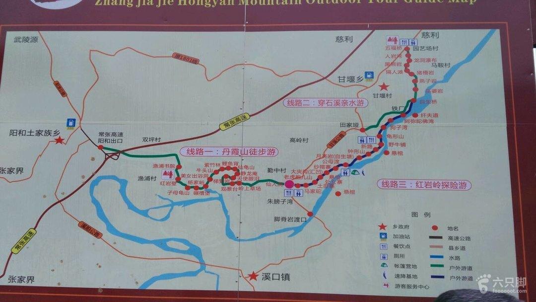 甘堰乡导游图2