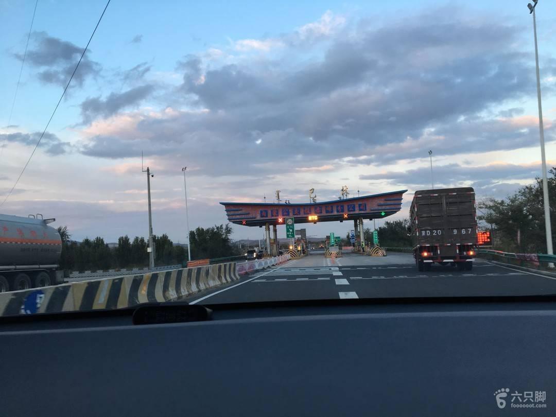 北京至阿尔山国庆自驾游巴林收费站-走完这段高速了开始走205省道