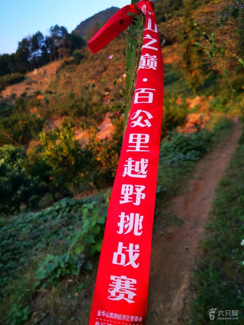 尖峰山~清风寨~鹿女湖~第一庙~老虎岩~大盘尖~大云关~里宅山路小径