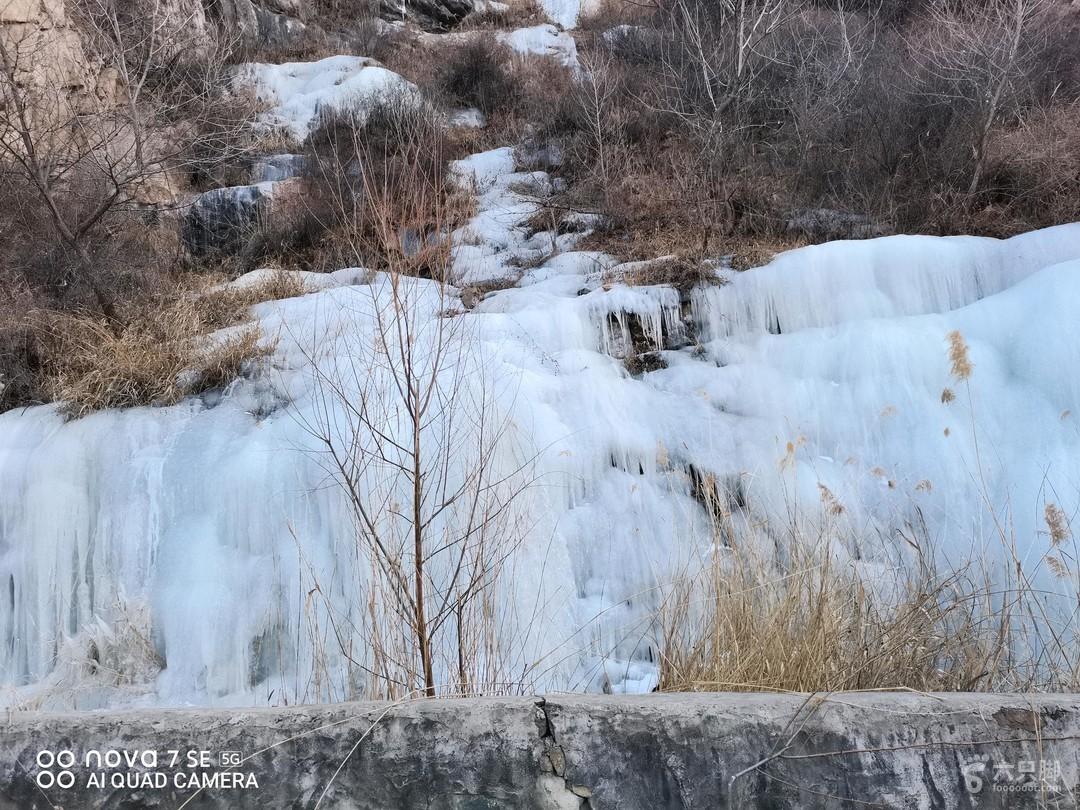 平山羊头垴赏冰瀑3