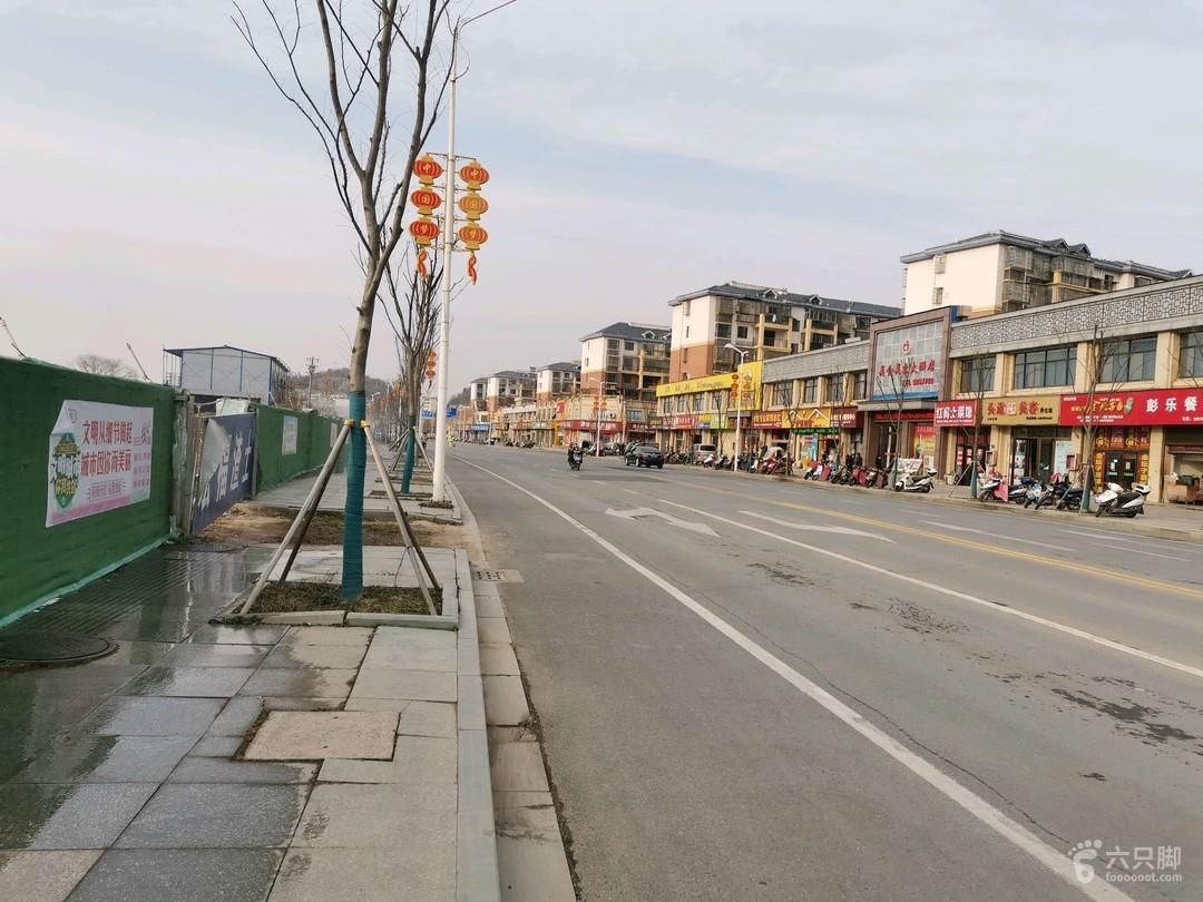 2021-01-17 徒步人行道高度约15cm
