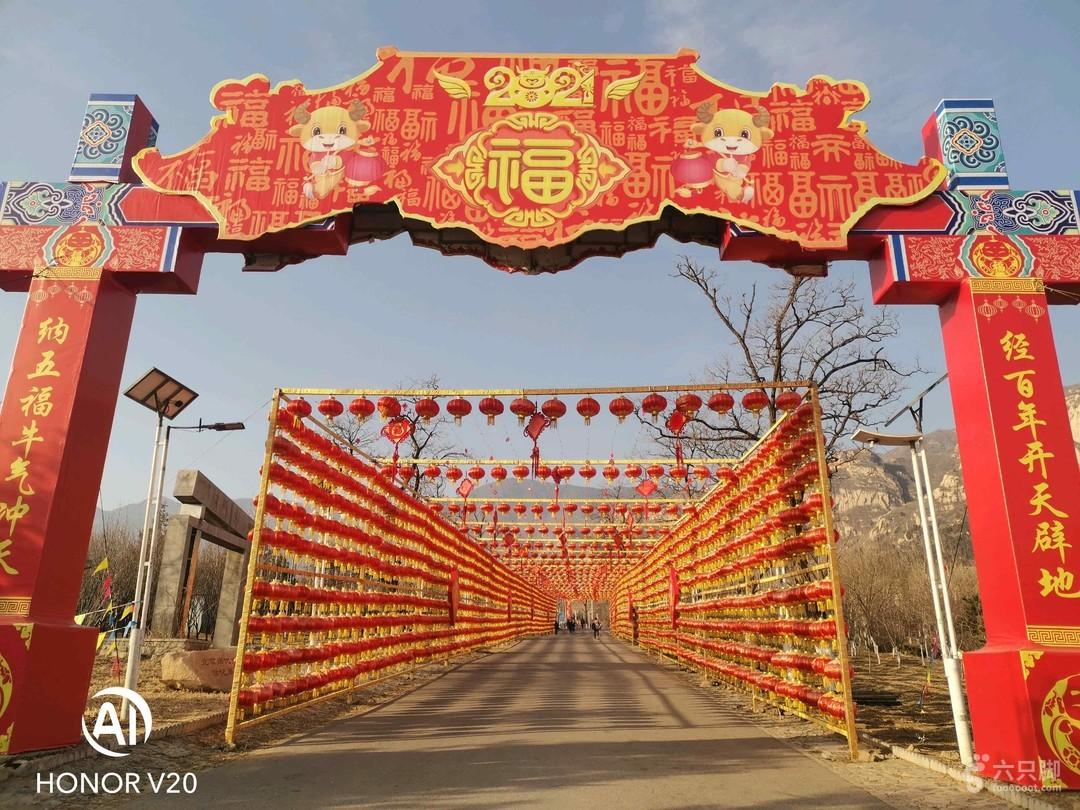 凤凰岭白虎涧(亲子游)线路62